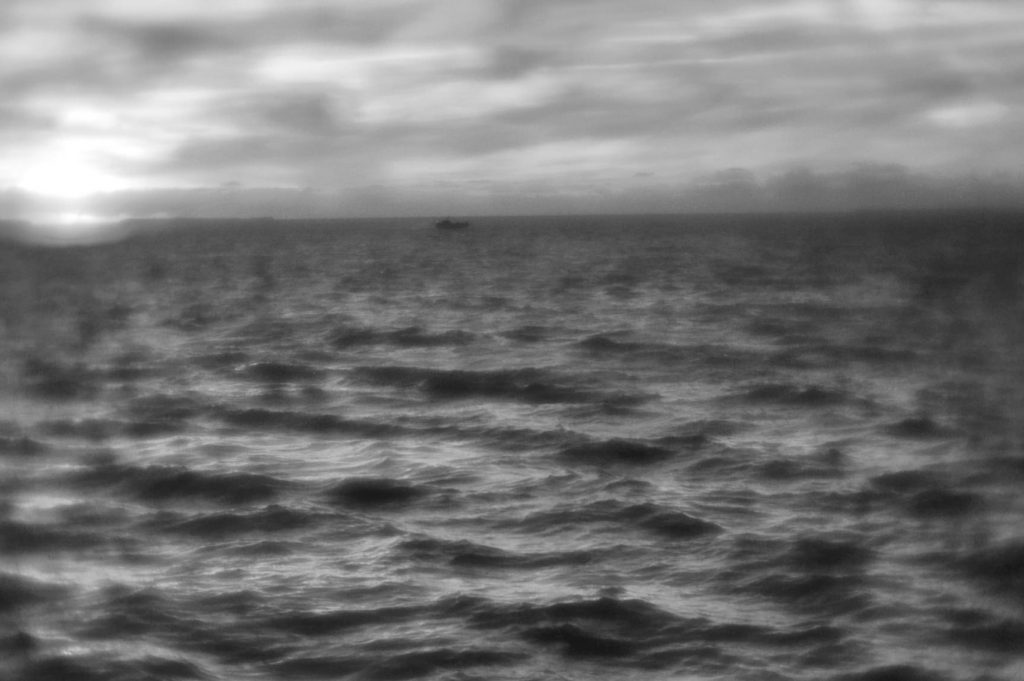 Photo of a choppy seascape